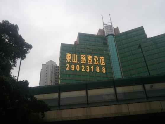 芜湖供应楼盘软体发光字促销
