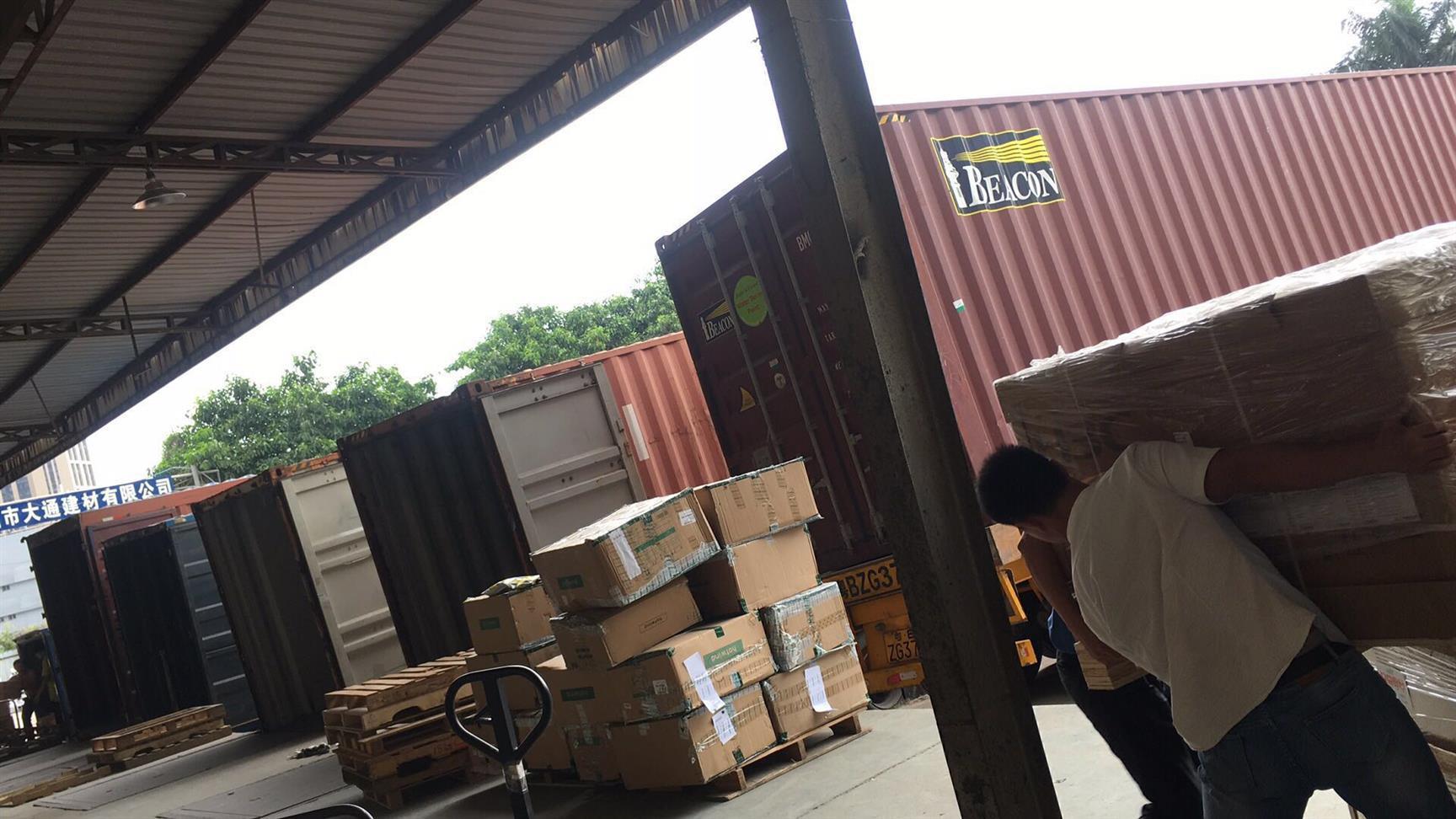 中山到阿德莱德海运海运家具到澳洲40尺集装箱海运费