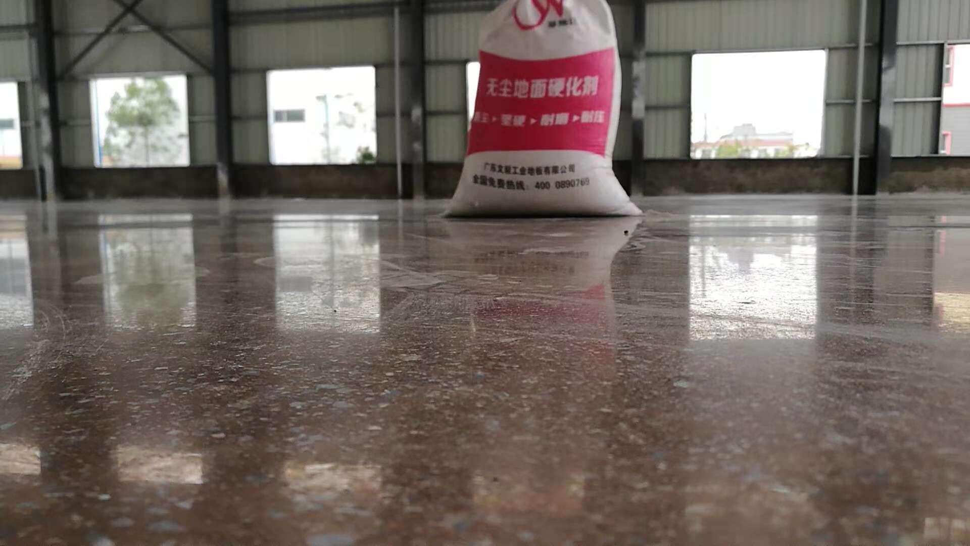 东莞石龙水泥地面硬化公司