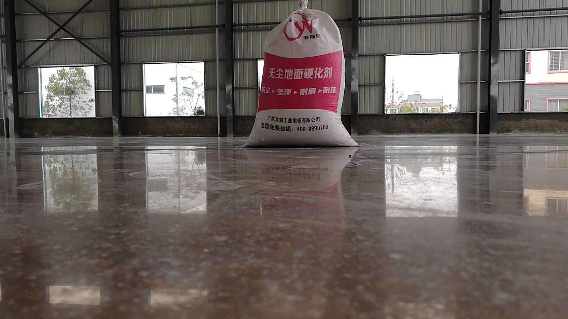 陵水黎族自治县供应水泥地面硬化