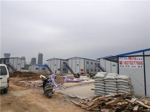 安福县活动板房生产厂家