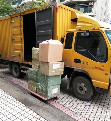 上海市闵行区搬家公司电话