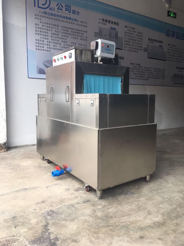 大庆小型商用洗碗机专业厂家