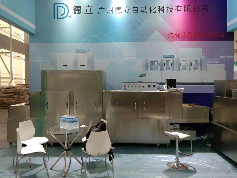 南通酒店洗碗机厂家直销厂