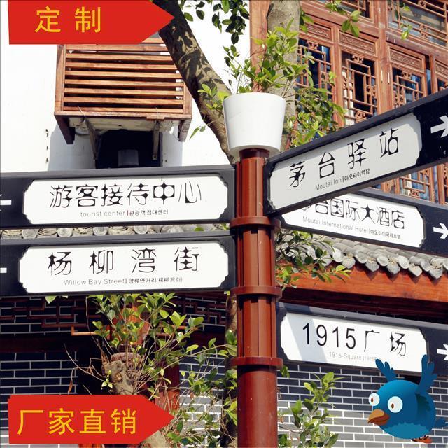 重庆标识标牌设计公司 笨鸟标牌