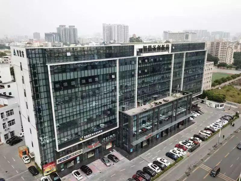 智慧谷创新广场南粤银行