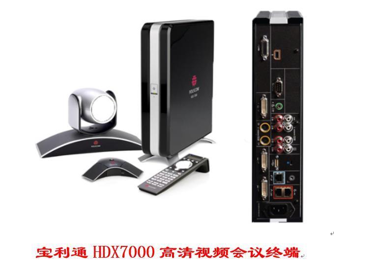 江苏HDX7000现货