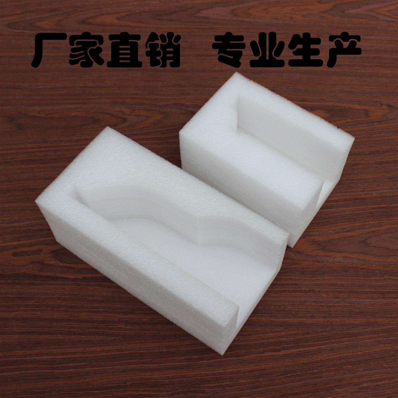 惠城区珍珠棉管公司