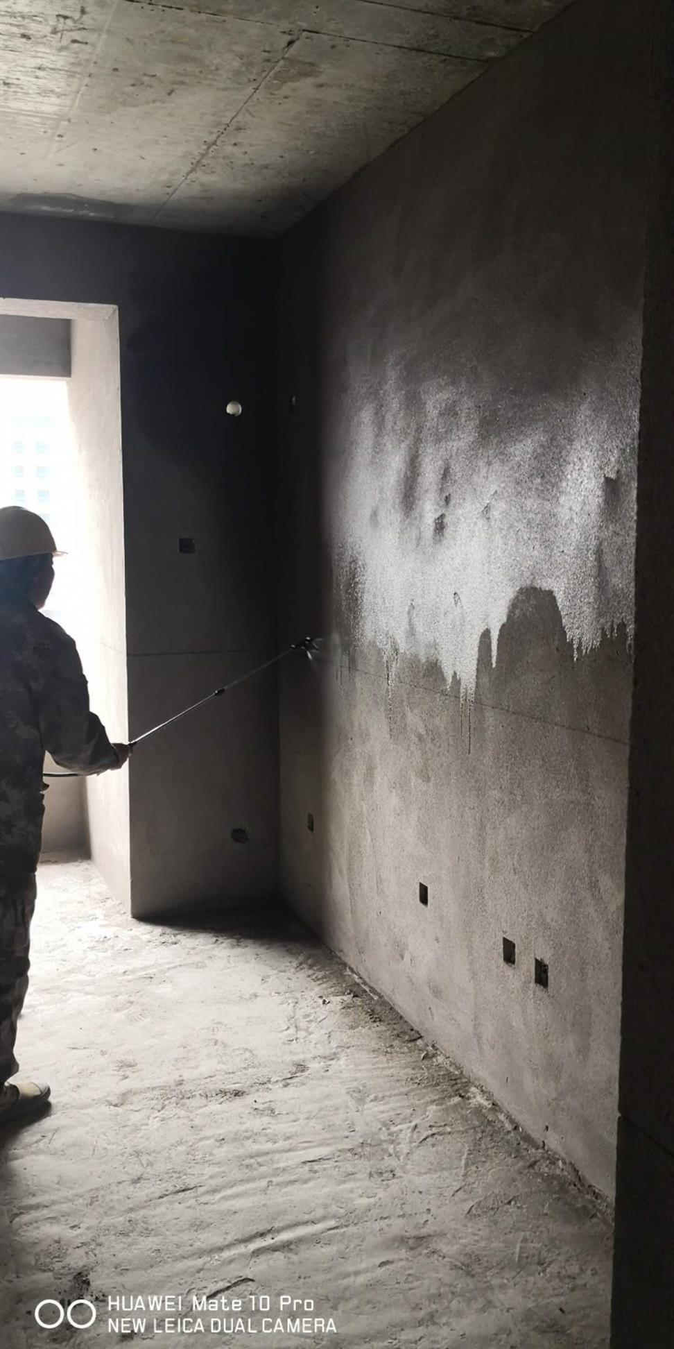 邯郸墙面起砂处理剂生产