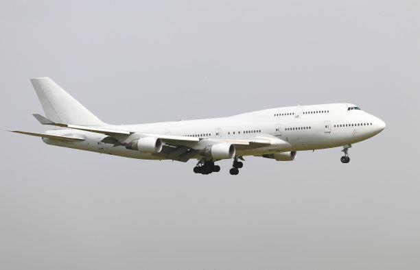 金华航空运输公司