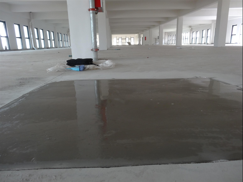 西安混凝土地面起砂处理剂