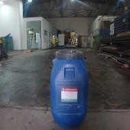 肇庆混凝土地面起砂处理剂生产商