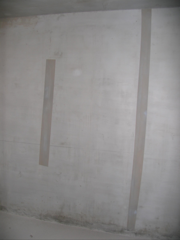 混凝土微细裂缝封闭胶