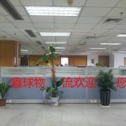 杭州到阿拉善左旗货运公司