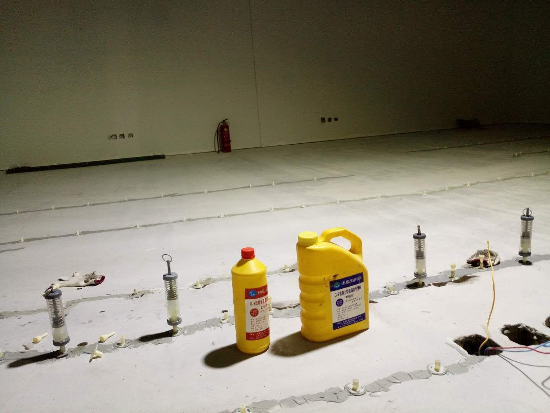 西安混凝土裂缝灌浆专用胶品牌