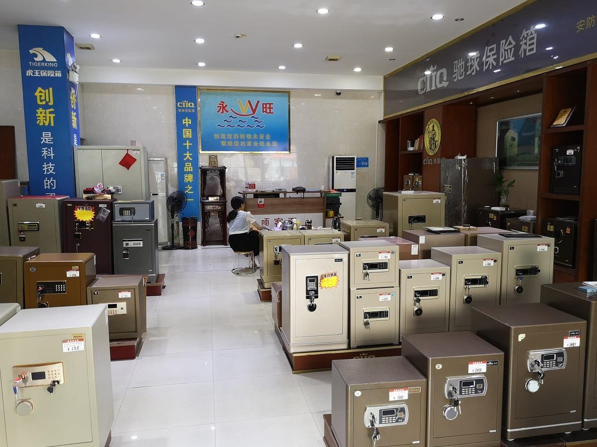惠州保险箱销售价格