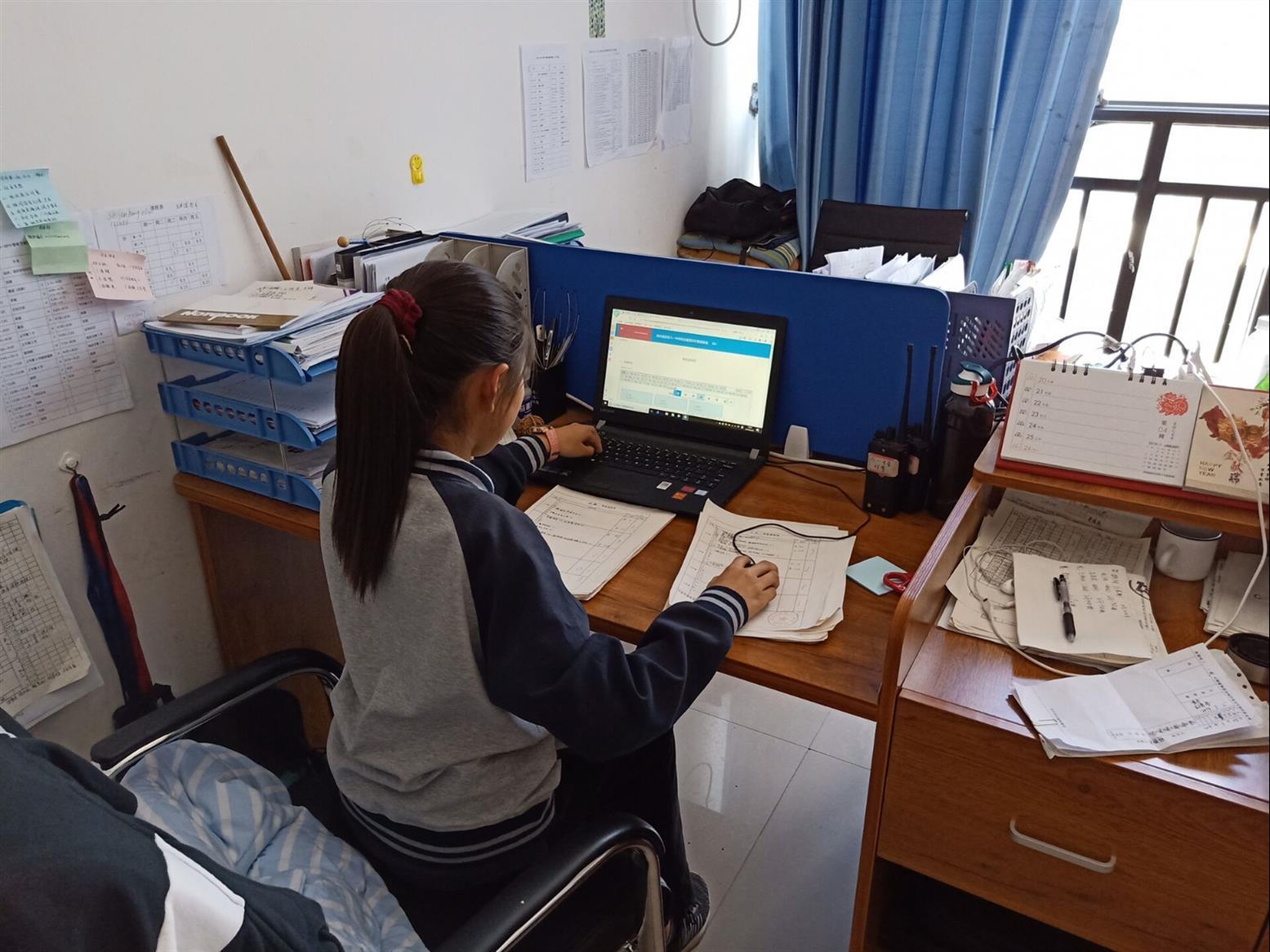 昆明初中學生綜合素質評價管理系統公司