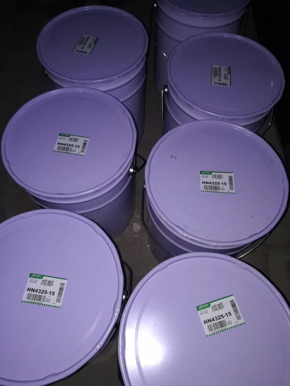 乐山硅烷浸渍剂厂家
