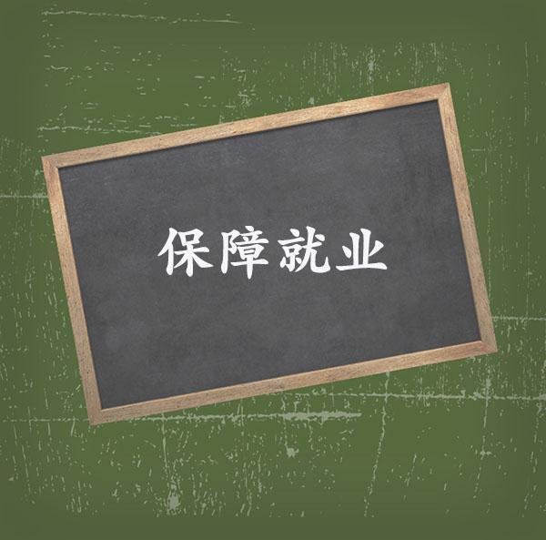 湖南高中生可以读的计算机学校