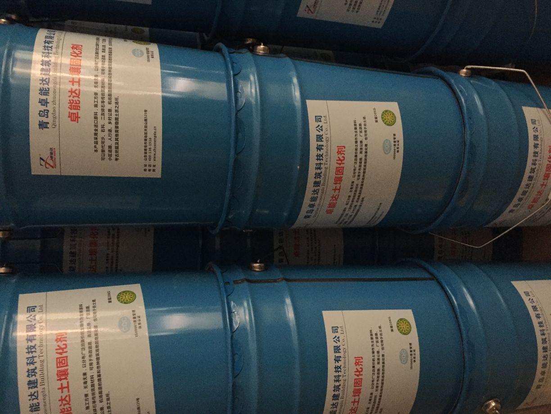 云浮土壤固化剂批发价格
