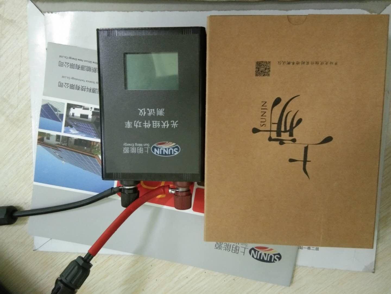 便携式太阳能电池板功率测试仪