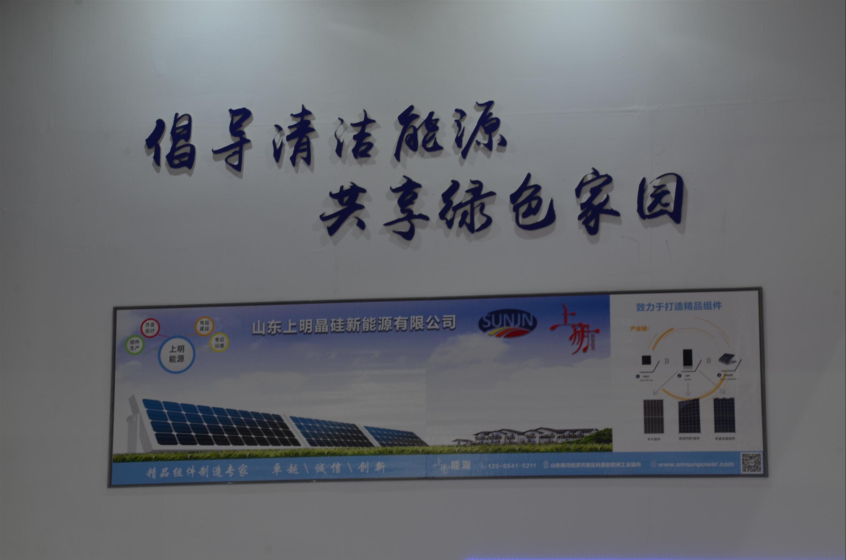 太阳能电池功率测试仪