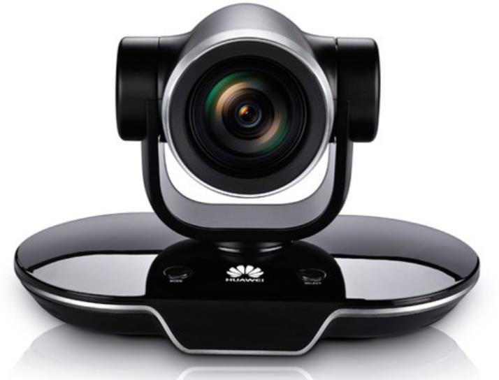 山西华为高清会议摄像机