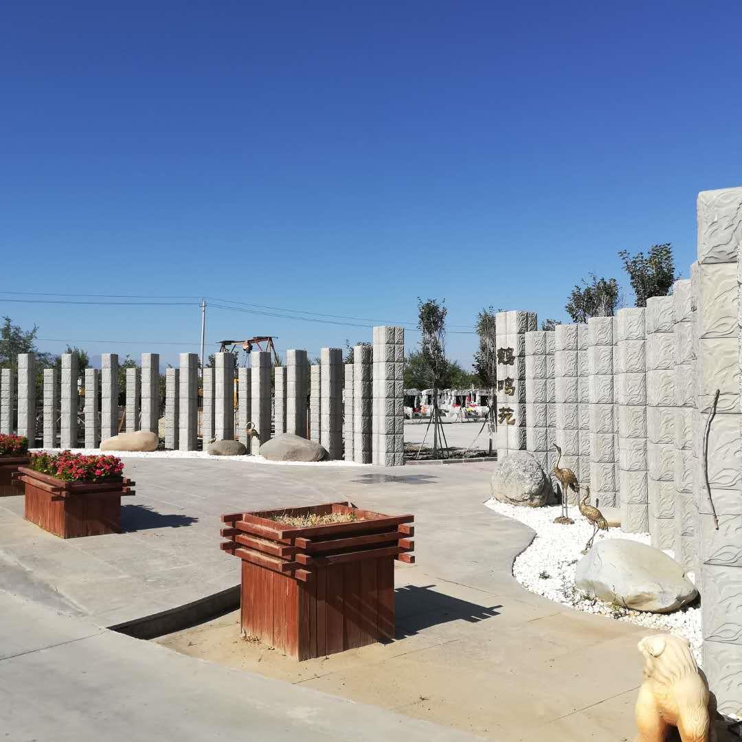 新疆特价福寿园公墓