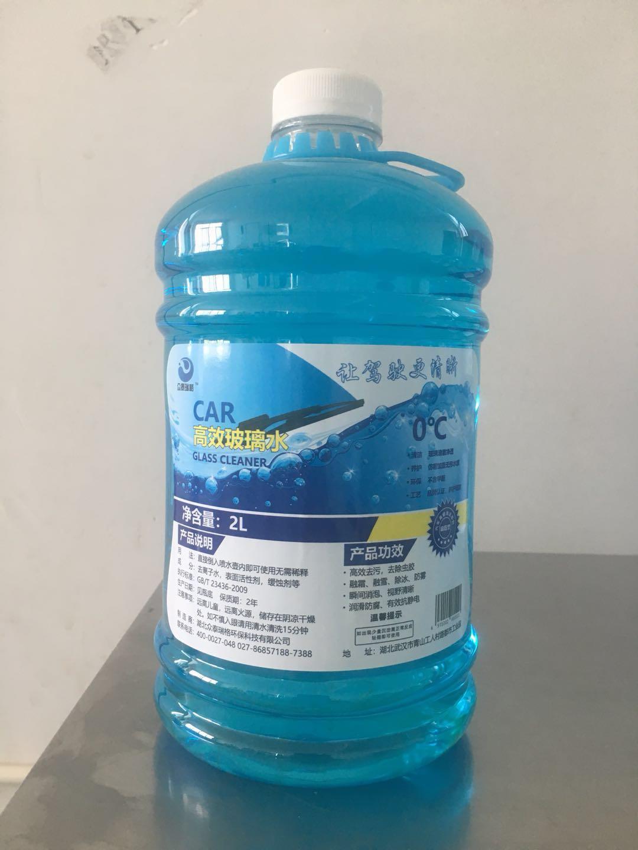 中卫玻璃水价格