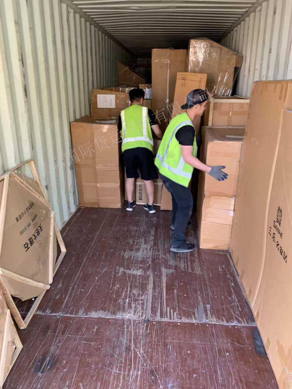 包头发物流到澳大利亚海运时间