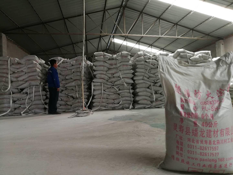 杭州室外厚型钢结构防火涂料