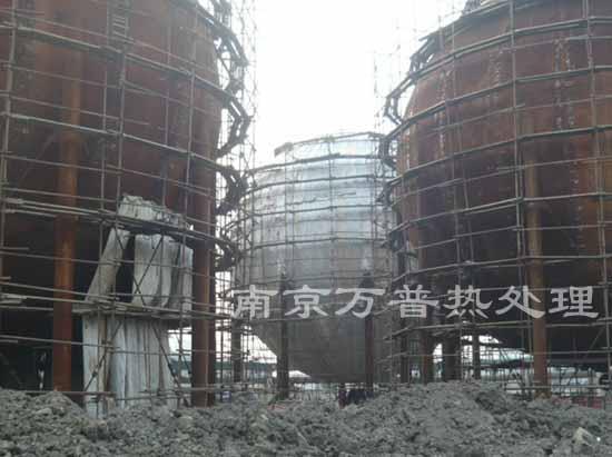 球形储罐焊接热处理施工