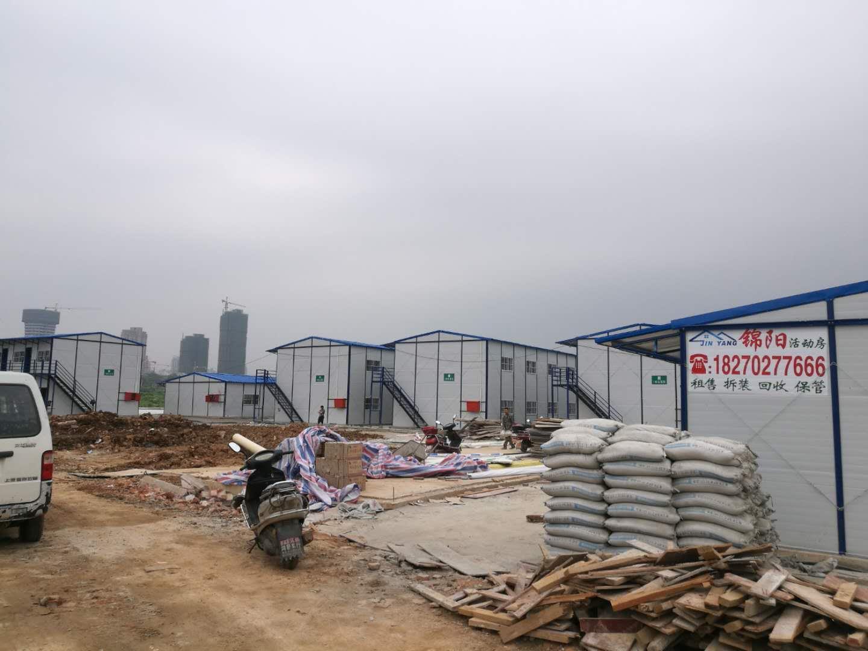 遂川县活动房制造