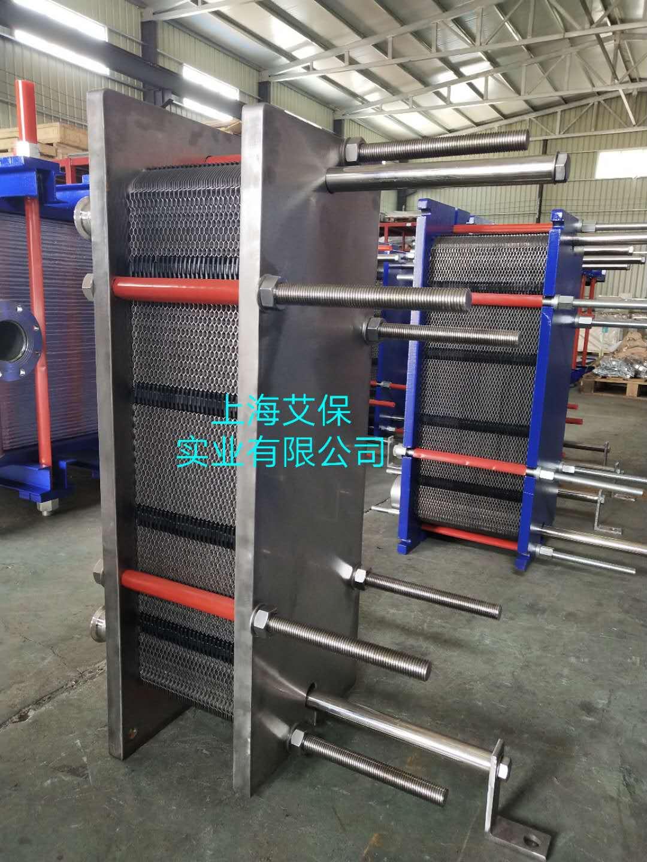 锡林郭勒盟板式换热器厂家