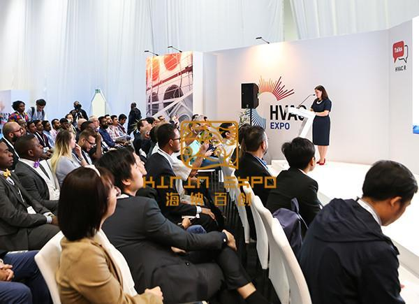 国际五大行业展BIG 5