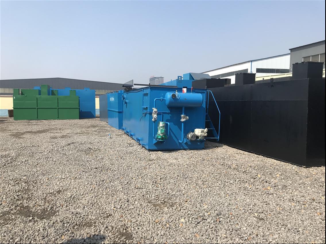 揭阳屠宰污水处理设备加工厂