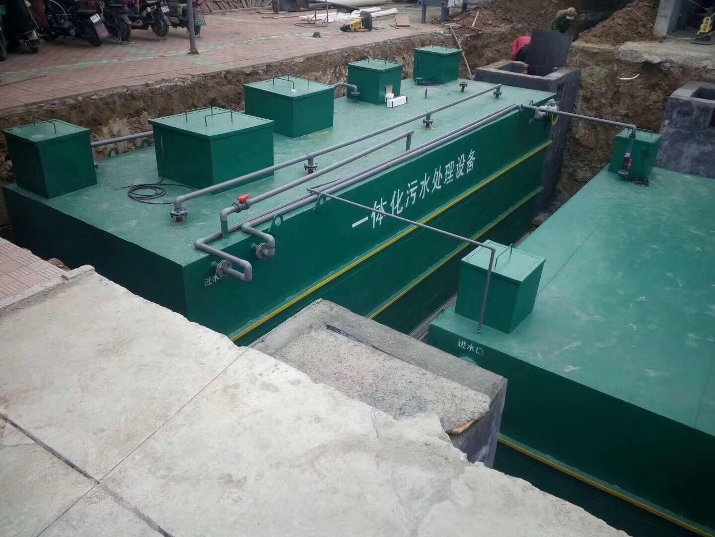 阜阳医疗污水处理设备