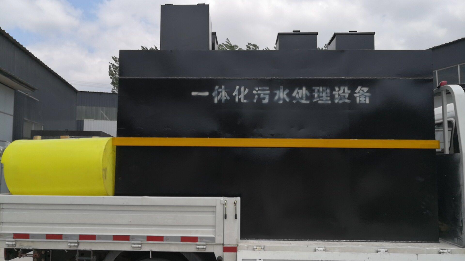 铜陵医疗污水处理设备
