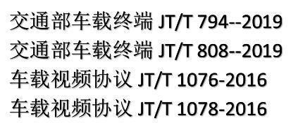 苏州794认证周期多久 欢迎来电洽谈