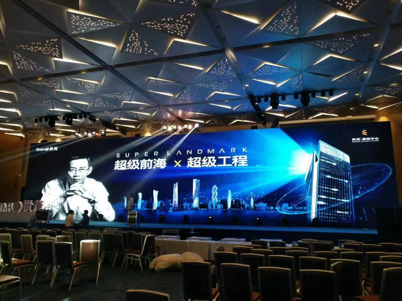 东湖会议屏幕出租公司
