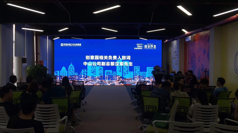 武汉高清LED大屏出租厂家