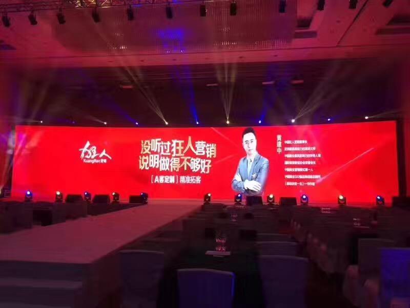 深圳户外LED屏出租电话