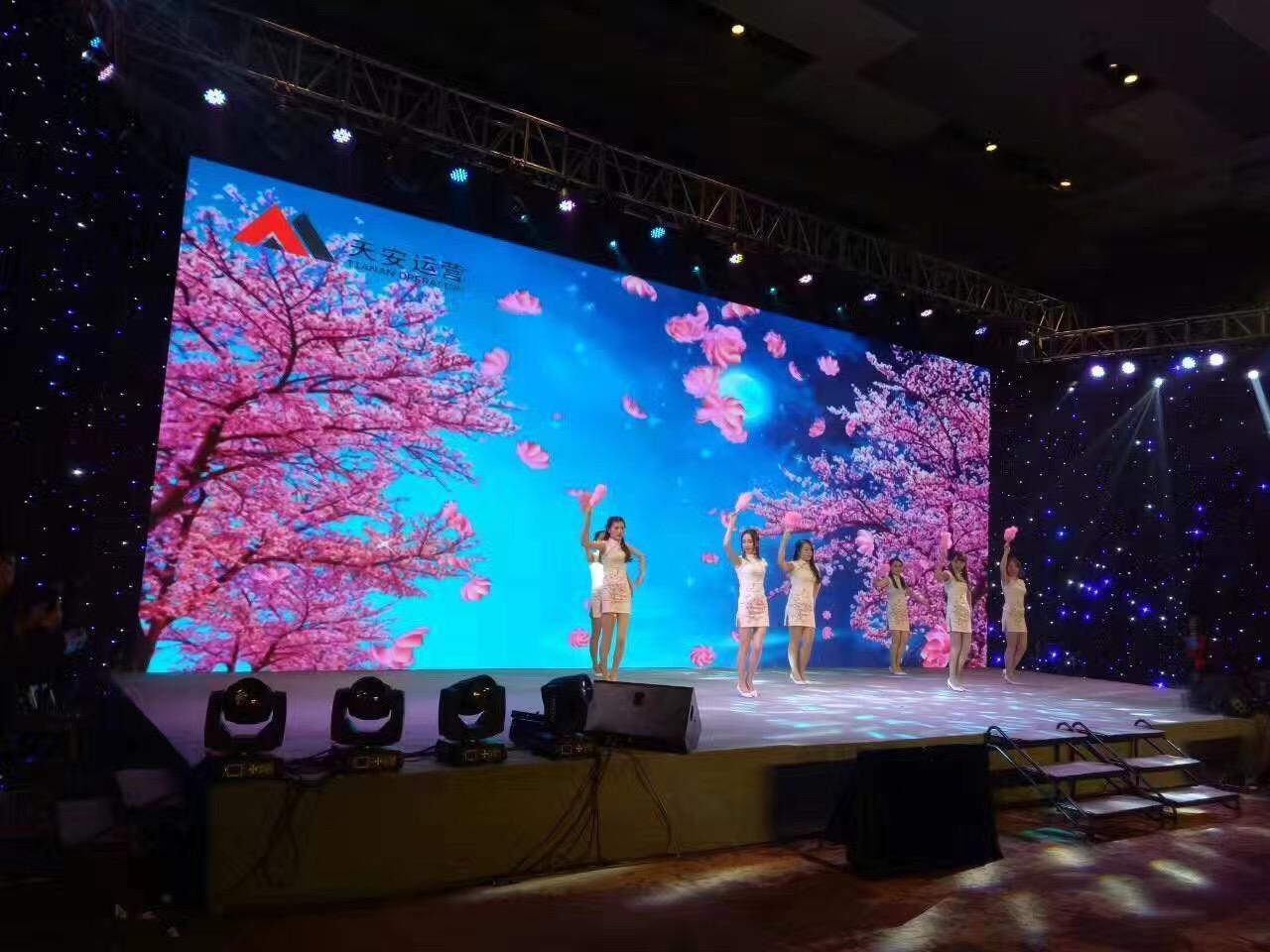 杭州会议屏幕出租公司