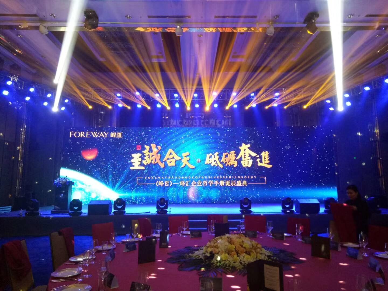 上海户外LED屏出租报价