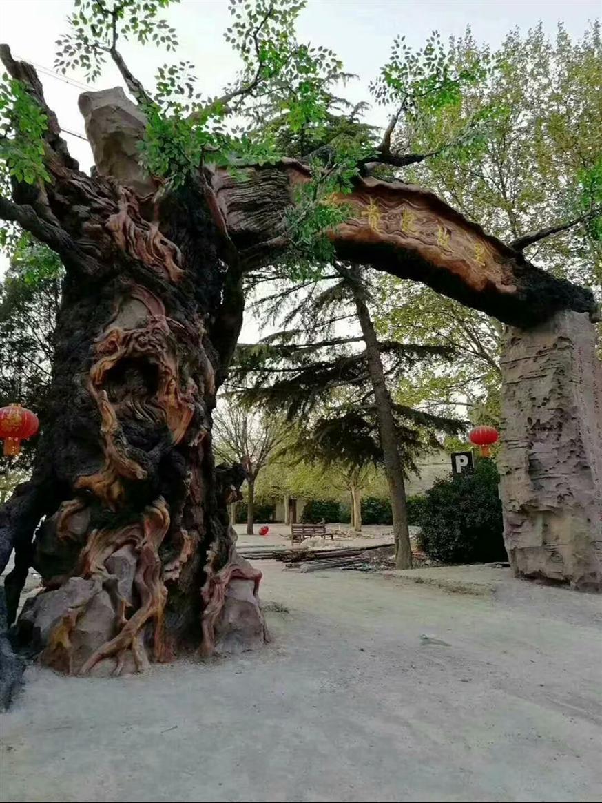 博尔塔拉专业仿真树大门制作