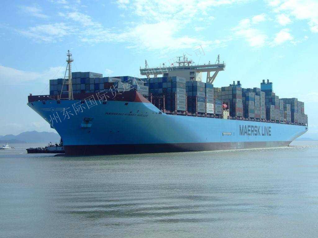 襄阳到澳洲悉尼海运物流公司