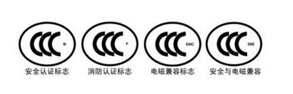 路由器3C认证查询 欢迎来电咨询