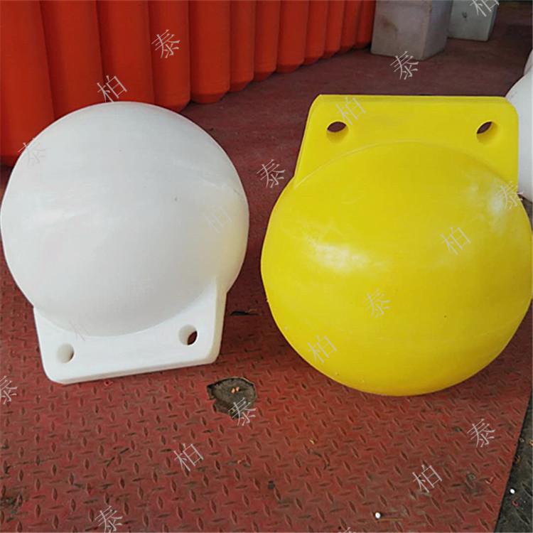 襄阳直径40公分塑料浮球厂家直销