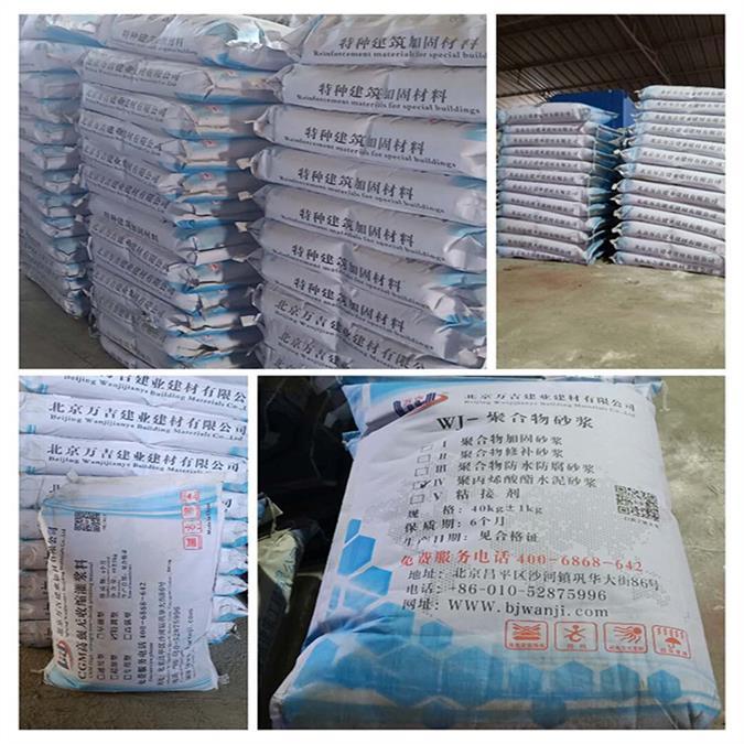 天津聚合物防水防腐砂浆价格