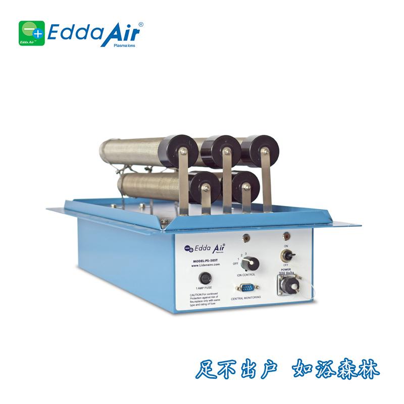 芜湖离子发生器产厂家